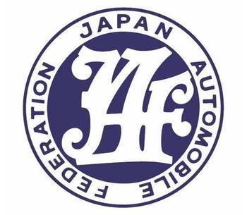 jafロードサービス 熊本 バイク